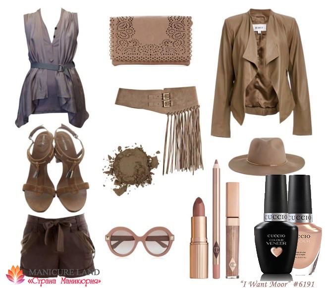 Дымчато-коричневый гель-лак и лак для ногтей, модные цвета весна-лето 2016